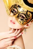 Graceful mask Royalty Free Stock Photography