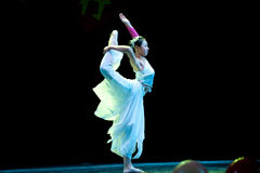 The graceful posture--Folk Dance Stock Image