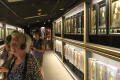 Graceland Royalty Free Stock Photography