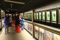 Graceland Stock Photo