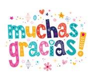 Gracias de Muchas beaucoup de mercis dans la carte espagnole illustration stock