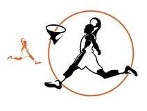 Gracz koszykówki, wektorowa sylwetka Wektorowy gracz koszykówki zdobywa punkty cel royalty ilustracja