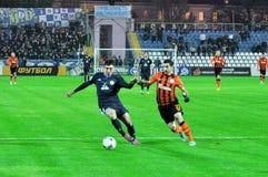 Gracz piłki nożnej target1293_1_ dla piłki Obrazy Stock