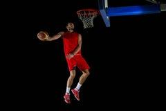 Gracza koszykówki portret Zdjęcia Stock
