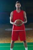 Gracza koszykówki portret Zdjęcia Royalty Free