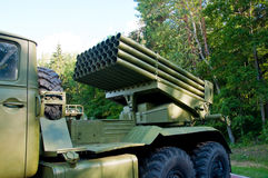 Grad-1 multiple rocket launcher system. Royalty Free Stock Photos