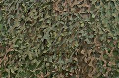 Grade camuflar Foto de Stock