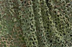 Grade camuflar Imagens de Stock Royalty Free