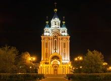 Grado-Khabarovsk Assumption Cathedral Stock Photos
