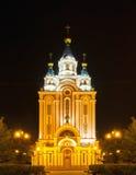 Grado-Khabarovsk Assumption Cathedral Royalty Free Stock Photos