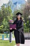 Graduado de la universidad Imágenes de archivo libres de regalías