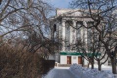 Yekaterinburg, Sverdlovsk Russia - 27 02 2019: The Graduate School of Economics and Management Ural Federal University named after stock image
