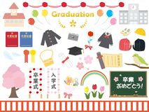 Graduation and enroll stock illustration