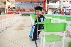 Graduierungsfeier Lizenzfreies Stockbild