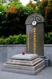 Graf van Chinese de oorlogsheld Lim Bo Seng van Singapore in MacRitchie-Reservoir Stock Foto's