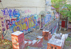 Grafffiti. Kreschatik street,  Kyiv, Ukraine Royalty Free Stock Photography