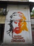 Graffit-Kunst in kleinen Wegen Mumbais, Bandra Stockbilder