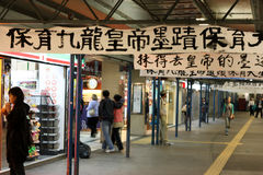 Graffiti à Hong Kong Images stock