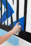 Graffiti. Painting on wall,  graffiti - modern urban culture Royalty Free Stock Image