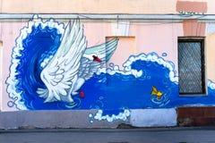 graffiti Стоковая Фотография RF
