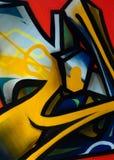 Graffiti. Colorful graffiti painted on the wall Royalty Free Stock Photos