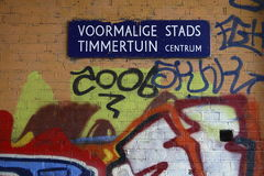 Graffiti Amsterdam. Graffiti on the wall of the gate that leads to the former Jewish lyceum of Anne Frank in Amsterdam Royalty Free Stock Photo