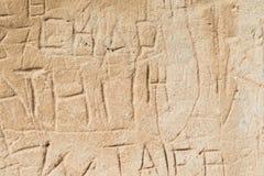 Graffiti antichi Fotografia Stock Libera da Diritti