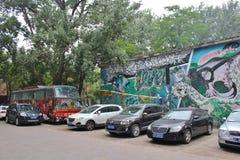 Graffiti in 798 Art District in Peking Stockbild