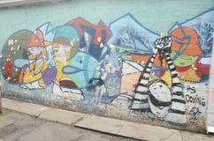 Graffiti art on wall Stock Image