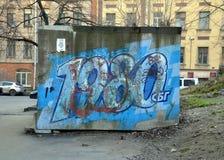 1980 Graffiti auf der alten Garage Lizenzfreie Stockbilder