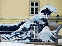 Graffiti auf der Wand stockfotos