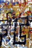 Graffiti auf einer Wand - Detail Graffiti gemalt auf einer Wand Lizenzfreie Stockfotografie