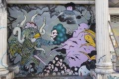 Graffiti in Bangkok Royalty Free Stock Photos