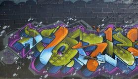 Graffiti bij de buurt van Williamsburg van het Oosten in Brooklyn, New York Royalty-vrije Stock Afbeelding