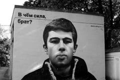 Graffiti in centrum van St. Petersburg Royalty-vrije Stock Fotografie