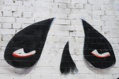 Graffiti dans la rue de Sclater, Londres photographie stock libre de droits