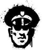 Graffiti de garde de sécurité Illustration Stock