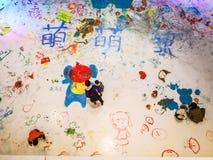 Graffiti de glace le jour du ` s d'enfants Photographie stock libre de droits