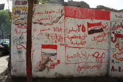 Graffiti de l'Egypte surtout Photos libres de droits