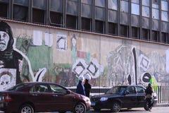 Graffiti de révolution Photographie stock