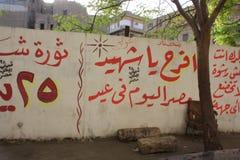Graffiti de révolution Images libres de droits