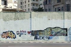 Graffiti del giro egiziano Fotografie Stock