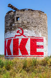 Graffiti del partito comunista greco di KKE su Rodi Fotografia Stock Libera da Diritti