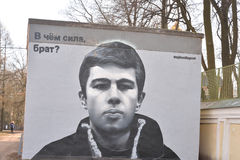 Graffiti in der Mitte von StPetersburg Stockfotos