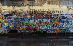 Graffiti di Mosca illustrazione vettoriale