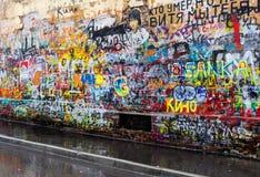 Graffiti di Mosca Fotografie Stock Libere da Diritti