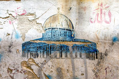 Graffiti of the Dome of the Rock. Damaged graffiti of the Dome of the Rock, Jerusalem, Israel Royalty Free Stock Photography