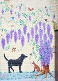 graffiti door onbekende auteur in Brussel wordt gecreeerd dat Royalty-vrije Stock Afbeelding