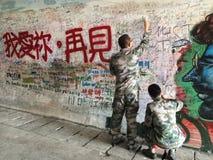 Graffiti en Chine Photos libres de droits
