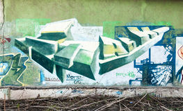 Graffiti fragment with colorful chaotic elements Stock Photo